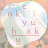cokiyu / haku
